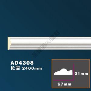 PU素面平线>>AD308
