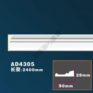 PU素面平线>>AD305