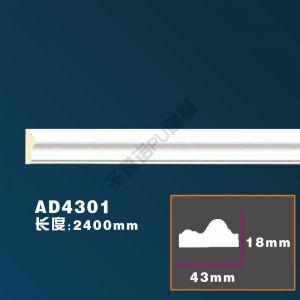 PU素面平线>>AD301